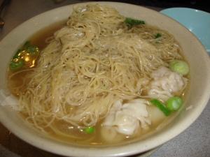 Wonton Noodle Soup at Hons