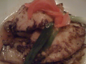 Carmelized Butterfish with Misa Vinaigrette and Exotic Mushrooms